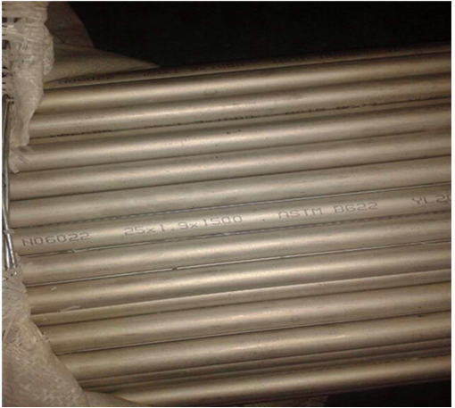 20# 108*28*6 - 12m Carbon Steel Seamless Pipe ASTM Structural Steel Pipes